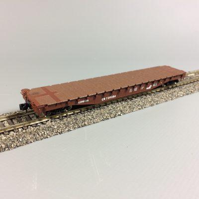 Flatcar CR 739286-1
